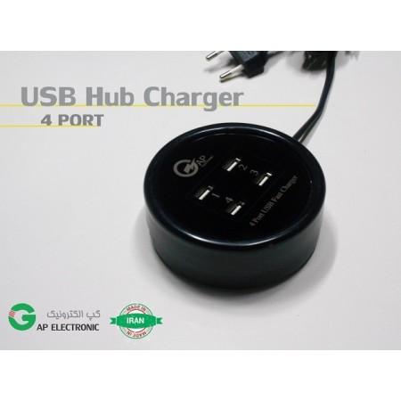 هاب شارژر  4 پورت USB