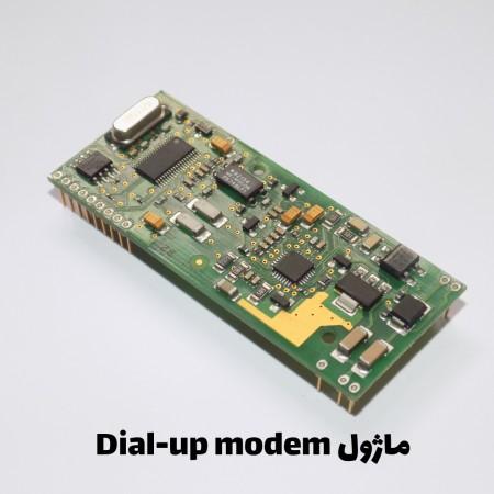 ماژول dial-up modem